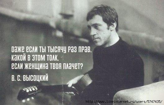 wpid-chtoby-ubit-v-sebe-zverya-nuzhno-snachala-hotya-by-stat-chelovekom_i_1[1] (527x336, 84Kb)