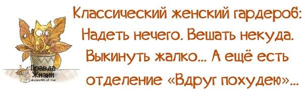 1381307949_frazochki-18 (604x191, 142Kb)