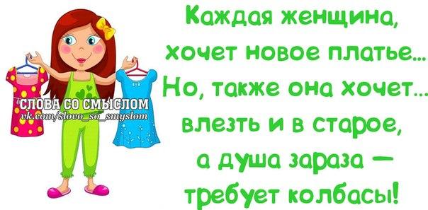 1381307955_frazochki-27 (604x297, 201Kb)