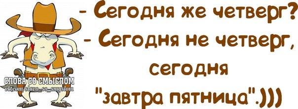 1381307960_frazochki-4 (604x222, 150Kb)