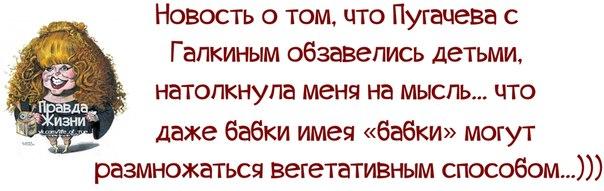 1381307969_frazochki-29 (604x191, 147Kb)