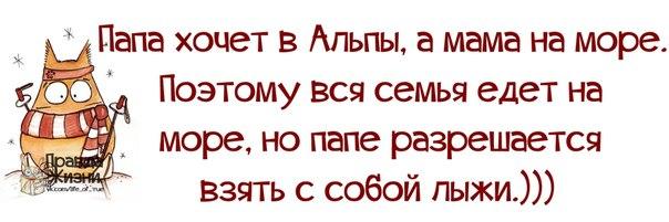 1381307975_frazochki-6 (604x201, 136Kb)