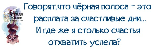 1381307981_frazochki-12 (604x201, 122Kb)