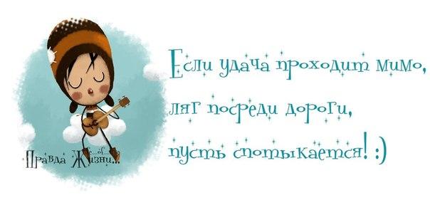 1381307982_frazochki-17 (604x288, 101Kb)
