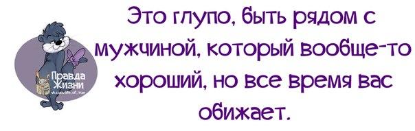 1381308007_frazochki-16 (604x191, 113Kb)