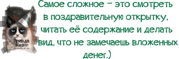 1381308015_frazochki-22 (604x201, 131Kb)