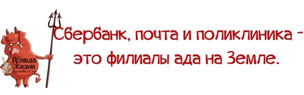 1381308028_frazochki-23 (604x190, 90Kb)