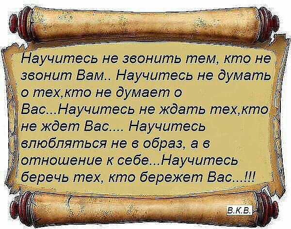 http://img1.liveinternet.ru/images/attach/c/0/118/683/118683377_1mudrost.jpg