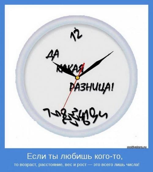4924802_zagryjennoe_38 (500x562, 128Kb)