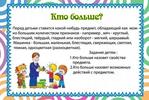 Превью JqaKS7i6bLE (604x406, 270Kb)