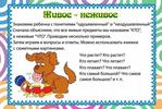 Превью YukptQYCEqI (604x406, 277Kb)