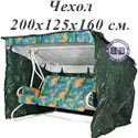 Chehol-200E-01m (125x125, 19Kb)