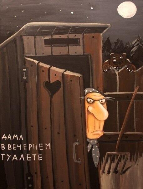 А лама в туалете (457x604, 178Kb)
