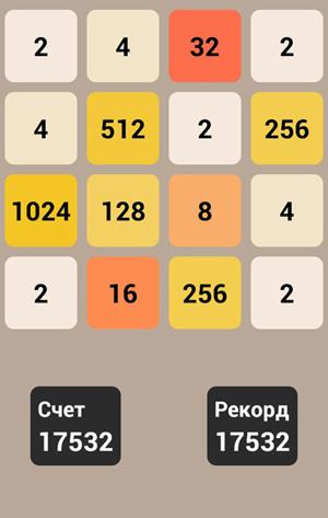 игра 2048/683232_rekord2048 (300x473, 43Kb)