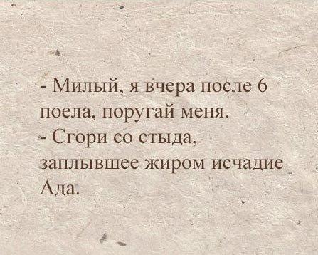 5710130_ahah (447x358, 40Kb)