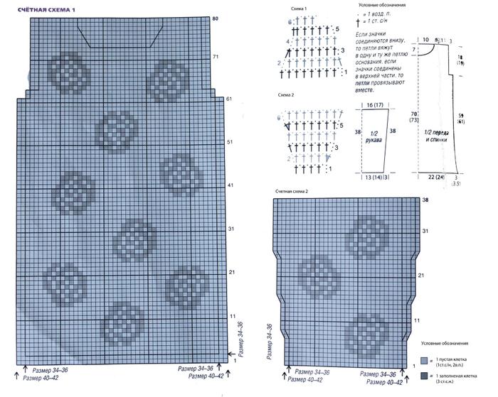 pulover1 (700x559, 391Kb)
