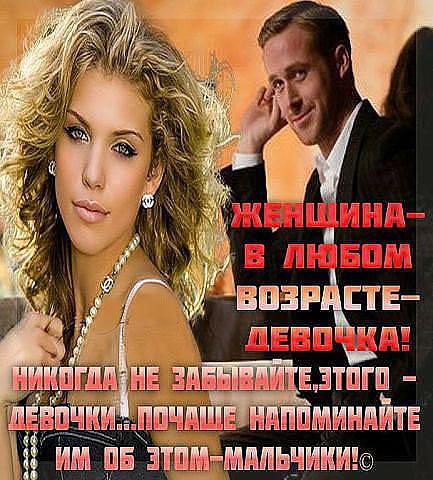 4924802_Jenshina_v_lubom_vozraste_dnvochka (433x480, 68Kb)