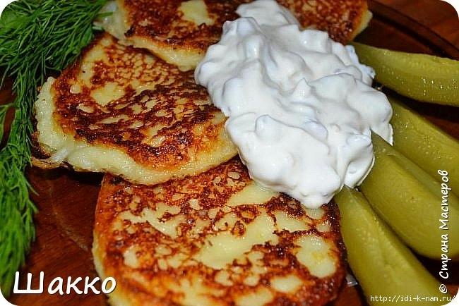 латка картофельная, рецепт латки картофельной, как приготовить латку картофельную Хьюго Пьюго, что можно сделать из вчерашнего картофельного пюре. что делать с вчерашней толченкой, как вкусно приготовить картошку. как вкусно приготовить картофельное пюре,