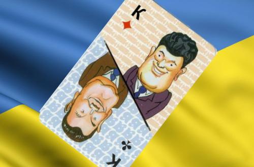 3925311_10_otlichii_staroi_vlasti_ot_novoi_Ykraina (500x330, 222Kb)