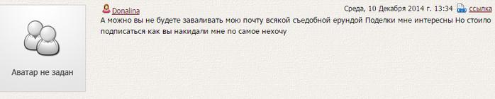 Безымянный (700x140, 101Kb)