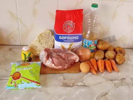 рецепт штрудли с мясом и картофелем