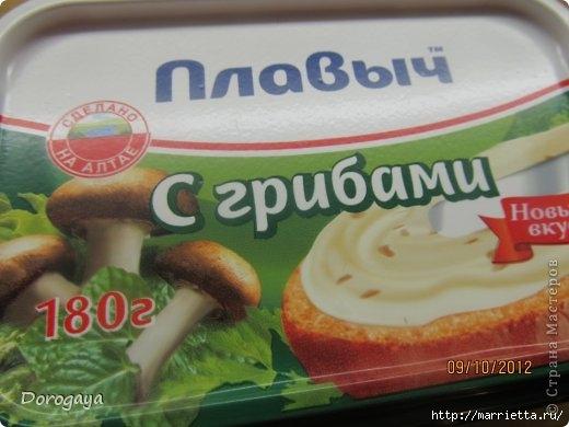 СЫРНЫЙ СУП С СЕМГОЙ (1) (520x390, 105Kb)