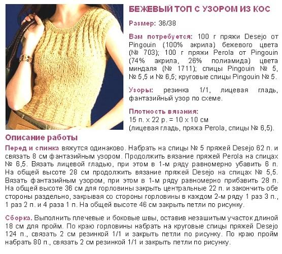 4426349_s1__kopiya (556x501, 164Kb)