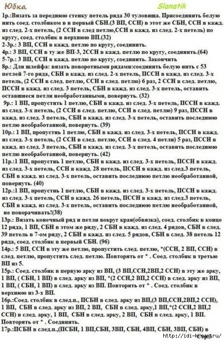 РІ (3) (461x700, 330Kb)