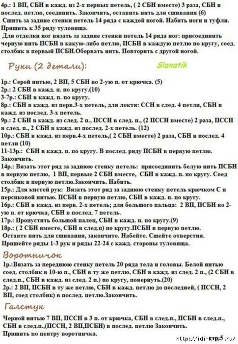 РІ (5) (485x700, 295Kb)