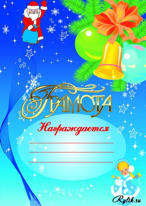 Новогодние конкурсы детям от деда мороза