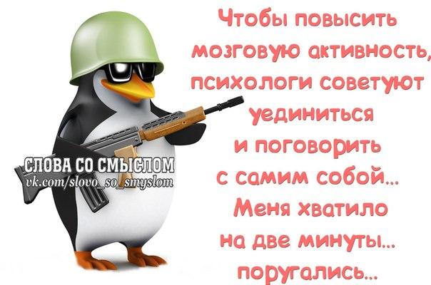 юмор99 (604x400, 51Kb)