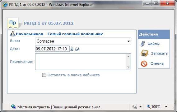 5770811_deloweb_6 (569x362, 156Kb)