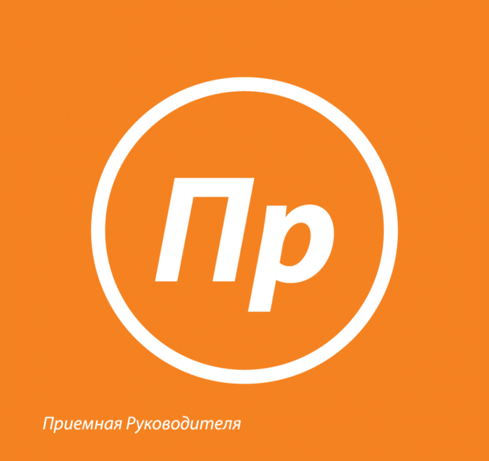 5770811_ProductsLogoReception (700x659, 255Kb)