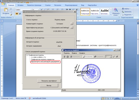 5770811_skrinKARMA (450x325, 44Kb)