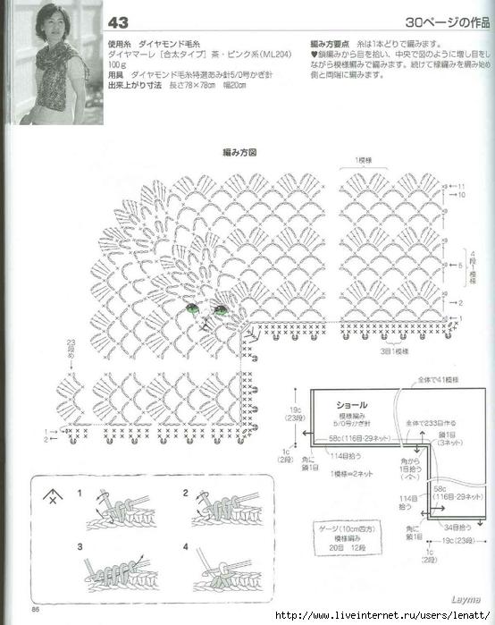1 (11) (554x700, 204Kb)