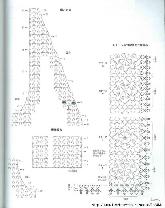 1 (44) (554x700, 200Kb)