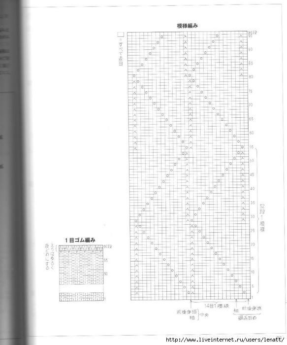 83 (583x700, 156Kb)