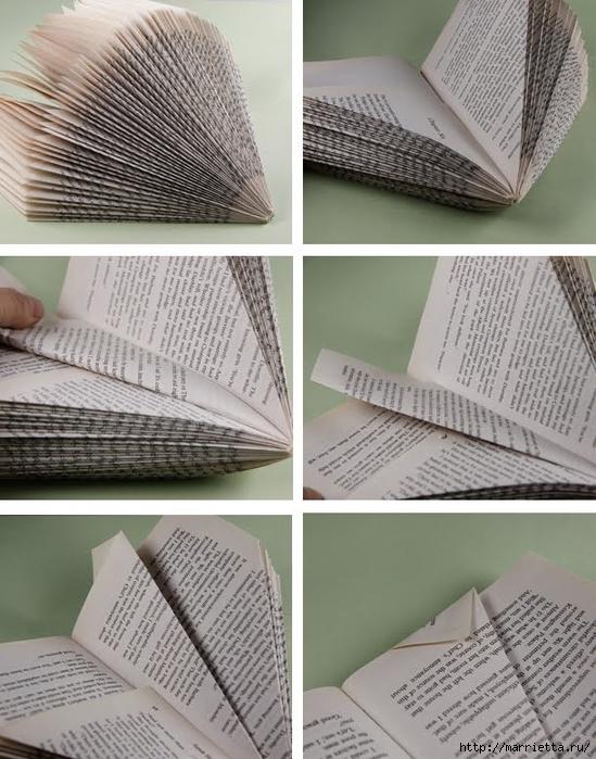 Новогодние елки из старых книг (10) (549x700, 281Kb)