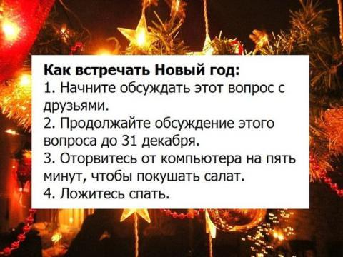 http://img1.liveinternet.ru/images/attach/c/0/118/769/118769095_20141012175314.jpg