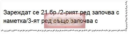 4683827_20141212_130557 (425x113, 16Kb)