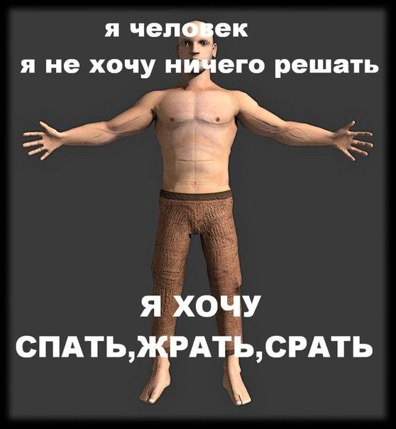 3821971_pesochnicachelovekyanehochy273695 (558x604, 43Kb)