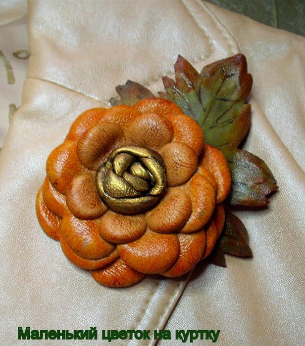 Маленький цветок на куртку (616x700, 634Kb)