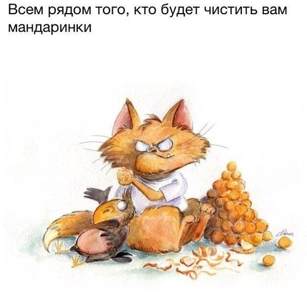 Sbt4yWokvbY (604x580, 55Kb)