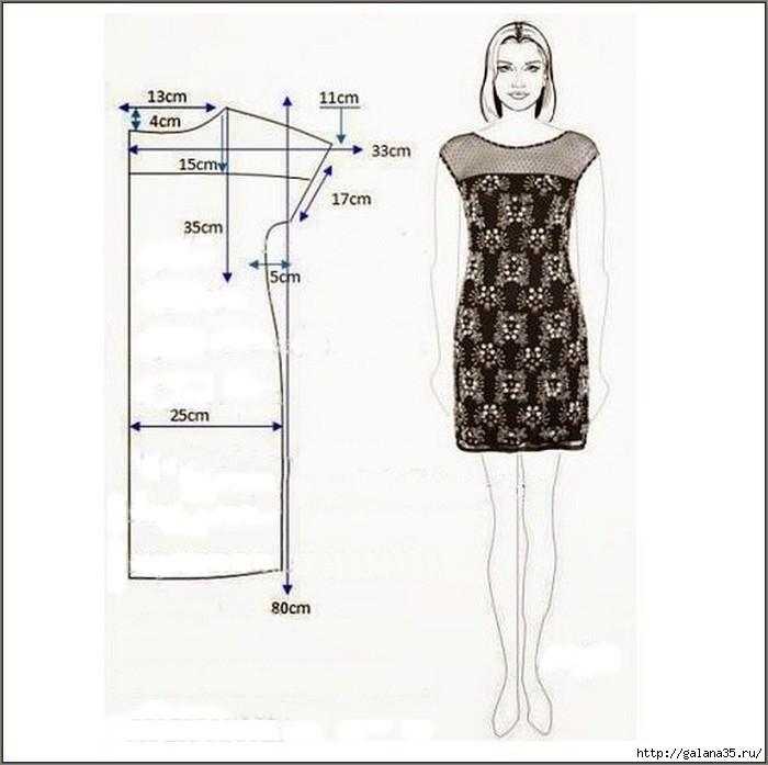 Платье для лета без выкройки