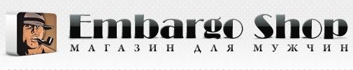 Embargo - Интернет-магазин для настоящих мужчин (10) (505x101, 39Kb)