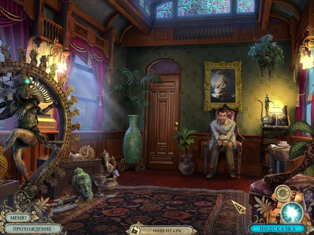 hidden-expedition-smithsonia-hope-diamond-collectors-edition-screenshot0 (640x480, 351Kb)