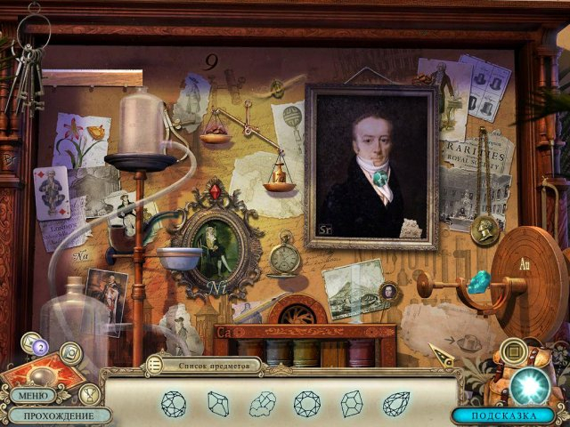 hidden-expedition-smithsonia-hope-diamond-collectors-edition-screenshot4 (640x480, 354Kb)
