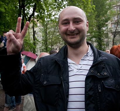 2285933_Babchenko_Arkadii4 (411x379, 159Kb)
