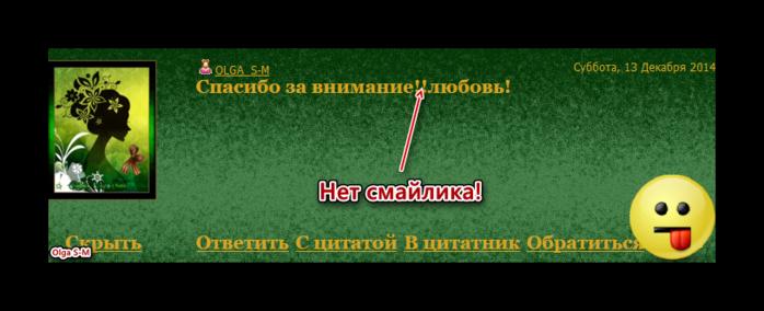 Ashampoo_Snap_2014.12.13_08h21m02s_018_ (700x284, 197Kb)
