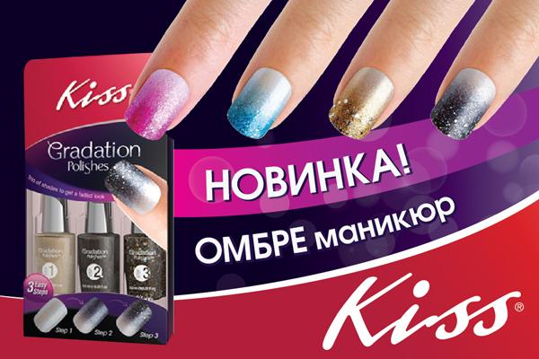 4239794_104448455_kiss01 (600x400, 235Kb)
